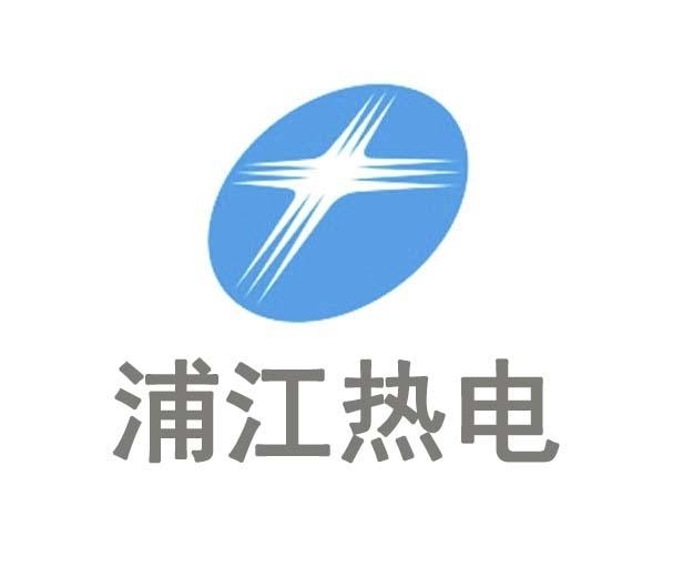 化学水处理操作员【世界500强国企电厂】