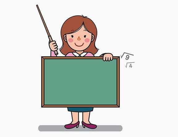 2018年浦江县教育系统公开招考教师笔试