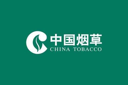 2018年浙江省烟草公司金华市公司业务