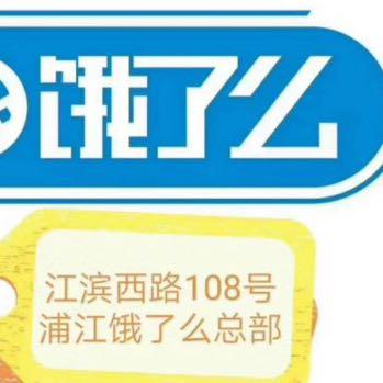 浦江县五牛网络科技有限公司
