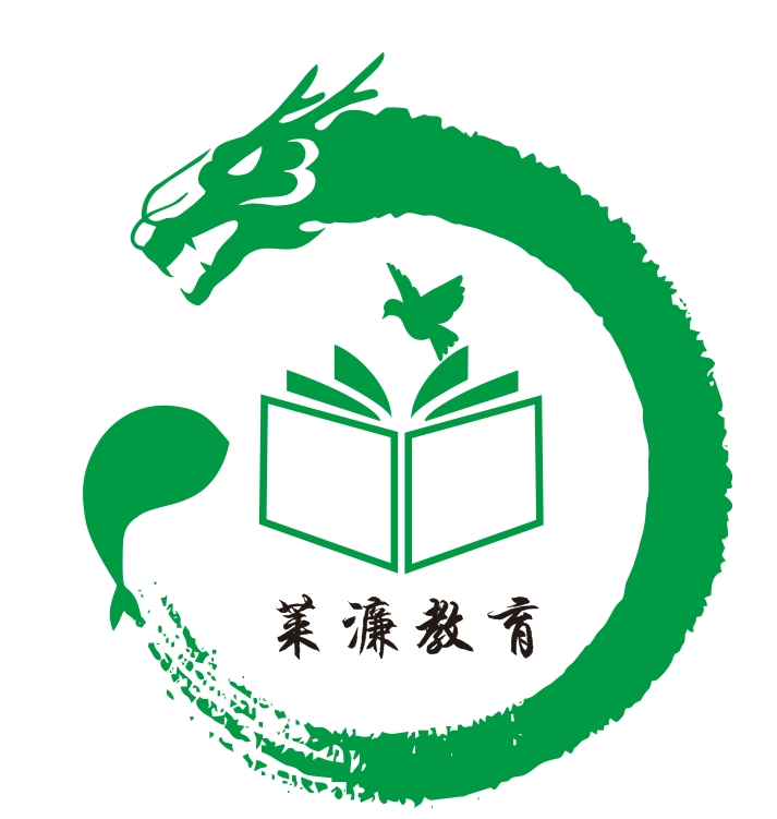 浦江县莱濂培训中心有限公司