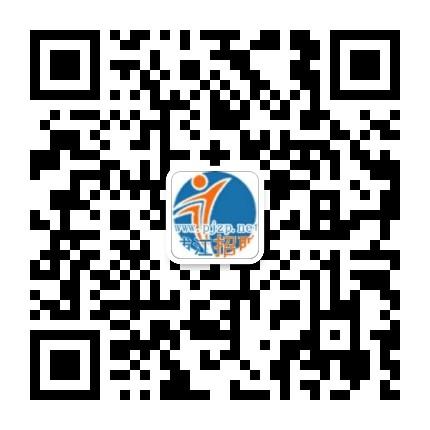 微信图片_20190228170358.jpg